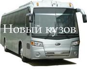 Продать Купить  Автобусы Киа, Дэу, Хундай, Kia, Hyundai,  Daewoo. Новые и б