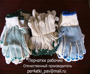 Павлодар. Перчатки от 28 тенге,  рабочие с ПВХ