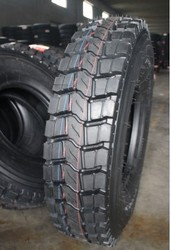 Поставляем груовые шины радиальной конструкции из Китая. Низкая цена.