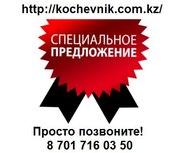 Турагентство Кочевник - Подбор и бронирование горящих туров,  продаж