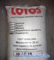 Стиральный порошок Лотос