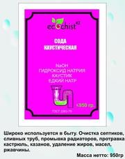 Сода каустическая 950г-427т(25 кг)