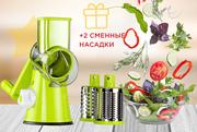 Мультислайсер Drum Grater для овощей и фруктов