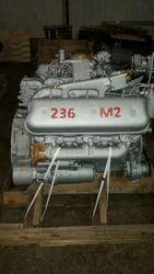 Продам двигатель ЯМЗ 236 М2